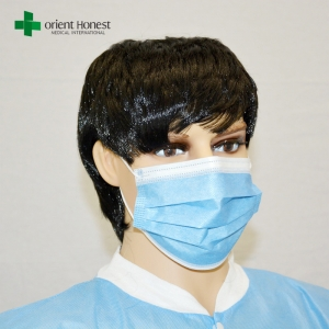 99% filtration surgery mask , surgical disposable face mask with elastic cord , medical face masks with design