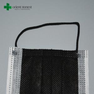 masque jetable medical noir