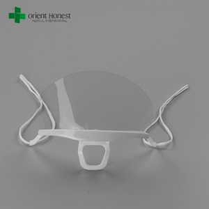 Disposable clear plastic face mask