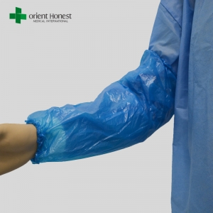 Disposable elastic plastic waterproof blue PE sleeve cover suppliers