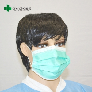 Light and soft 3ply disposable ear-loop face mask , disposable hospital masks , disposable mask