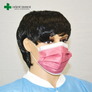 TYPE IIR disposable medical nonwoven face mask , disposable mouth masks , disposable surgical face mask plant