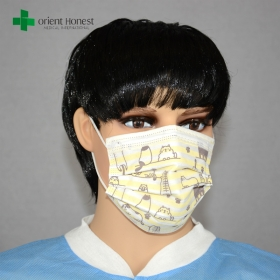 China 3 plys cute medical mask , children face mask with earloop , custom printed surgical mask factory