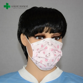 China Disposable cartoon face mask suppliers , fashion cartoon mouth mask , funny dental face mask factory