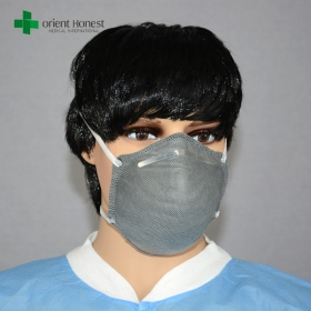 China Active carbon n95 dust mask , carbon face mask n95 , breathable cup-shaped respirators factory