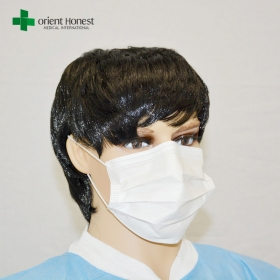 China Anti-bactieria surgical type mask , polypropylene non woven mask , elastic cord hospital mask manufacturer factory