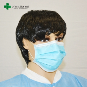 China Anti-virus and antiviral face mask , IIR cool surgical masks , hygiene mouth cover factory