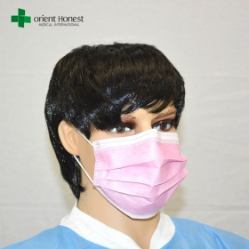 China BFE99 disposable medical face masks , disposable mouth covers , disposable surgical mask maker factory