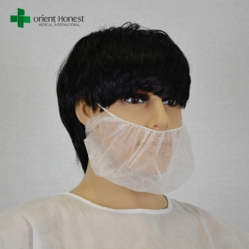 China China best supplier for hospital surgical beard mask , disposable beard face masks , poly beard cover factory