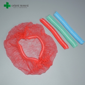 China China manufacturer PP disposable caps,cheap disposable clip cap,polypropylene bouffant caps supplier factory