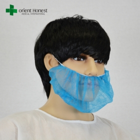 China Chinese exporter for disposable hygiene beard covers , food process mouth and beard cover , wholesale beard masks factory