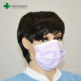 China Clean room surgical mouth mask , surgery three layers face mask , latex free medical face mask factory
