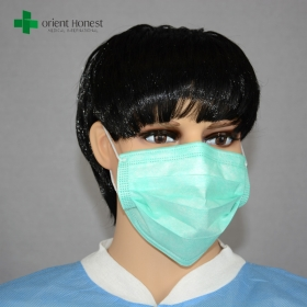 China Disposable anti-fog face mask , double nose clip face mask , nonwoven face mask with 2 nose bar factory