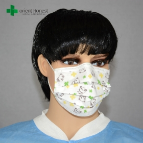 China Disposable printed face mask manufacturers , nonwoven face mask with logo print , medical mask with a pattern factory