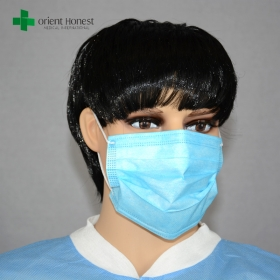 China Manufacturers for anti-fog non woven face mask , non woven disposable fog free face mask , safety face masks factory