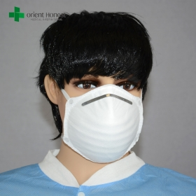 China Manufacturers for disposable dust face mask , nonwoven n95 face mask , respiratory face mask for workers factory