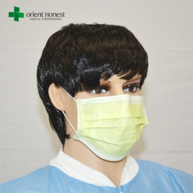 China Polypropylene face mask disposable , fashion designer surgical face masks , anti-dust filter mask factory