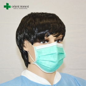 China Protective face mask 3 Ply with earloop ; anti-dust cleanroom face mask ; colored surgical masks factory