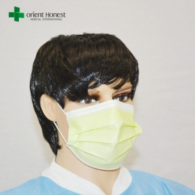 China TYPE IIR surgical mask , 3 plys disposable full face mask , medical face masks factory