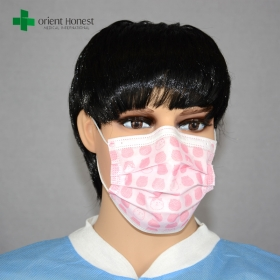 China latex free children surgical face mask , non woven face mask with cartoon printing , funny dental face mask factory